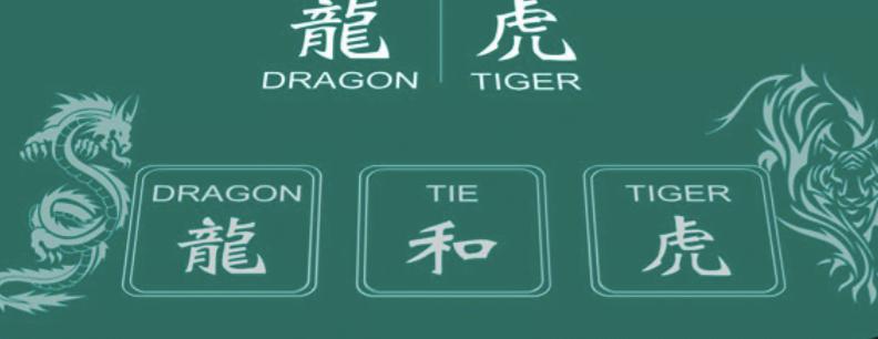 Dragon Tiger - screenshot table